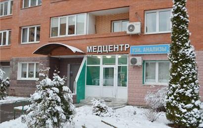 Красногорск, Школьная, 11