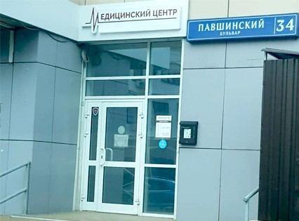 Красногорск, Павшинский б-р, 34